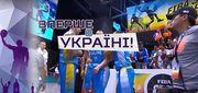 ФБУ приглашает на квалификацию чемпионата Европы 3х3 в Киеве