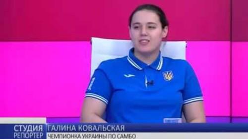 Ковальская завоевала бронзу Европейских игр по самбо