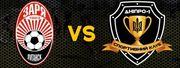 Заря и Днепр-1 сыграли вничью в контрольном матче