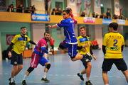 Запорізький Мотор повернув собі лідерство в чемпіонаті України