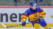 ЧС з хокею. Україна зберегла місце в Дивізіоні 1B