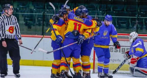 хоккей украина - румыния прогнозы