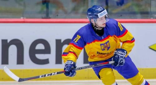 ЧМ по хоккею. Украина сохранила место в Дивизионе 1B