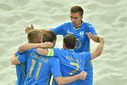 Пляжный футбол. Украина – Россия. Смотреть онлайн. LIVE трансляция