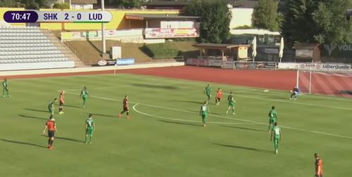 Даниил Сикан забил первый гол за Шахтер