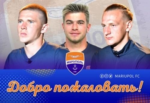 Мариуполь подписал троих игроков сборной Украины U-20