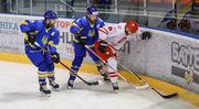 В ноябре Украина примет международный турнир по хоккею