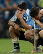 ВИДЕО. Суарес расплакался после вылета Уругвая