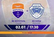 ФК Мариуполь проведет спарринг против Скопье