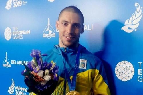 Европейские игры. Украина закрыла соревнование золотой медалью