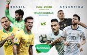 Где смотреть онлайн матч полуфинала Кубка Америки Бразилия – Аргентина