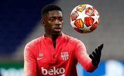 Барселона отклонила предложение Баварии по Дембеле