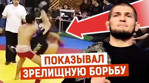 ВІДЕО. Кращі бої Хабіба Нурмагомедова до UFC