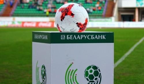 Белорусскую команду могут включить в состав РФПЛ, но клубы против