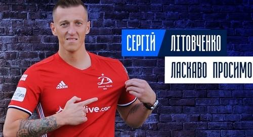 ОФІЦІЙНО: Сергій Литовченко став гравцем Динамо Тбілісі