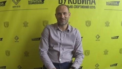 Мельничук возглавил Буковину