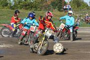 В чемпионате Украины по мотоболу примут участие 5 команд
