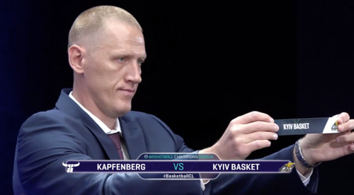 Киев-Баскет начнет Лигу чемпионов против австрийского соперника