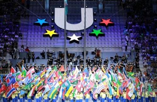 Универсиада 2019. Украина стартует матчами с Тайванем и Германией