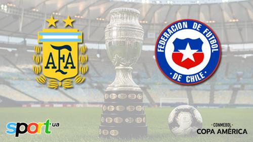 Где смотреть онлайн матч Кубка Америки Аргентина — Чили