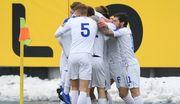 Динамо U-19 и U-21 начали подготовку к сезону