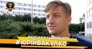 ВАКУЛКО: «Міг відбувати контракт в Партизані, але хочу грати в футбол»
