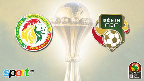 Сенегал — Бенин. Прогноз и анонс на матч1/4 финала КАНа