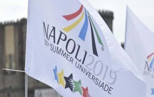 Сборная Украины вошла в топ-20 медального зачета Универсиады