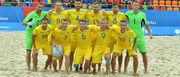 Сборная Украины сыграет на Всемирных пляжных играх