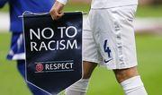ФІФА вводить технічні поразки за расизм і дискримінацію