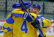 Збірна України завершила чемпіонат світу поразкою від Естонії