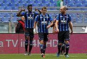 Серия A. Аталанта нанесла гостевое поражение Лацио