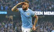 У Отаменди есть предложения от Арсенала, Атлетико и ПСЖ