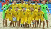 Сборная Украины по пляжному футболу отказалась ехать в Россию