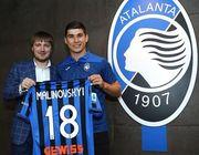 Малиновский в Аталанте будет играть под номером 18