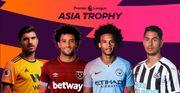 Манчестер Сити – Вест Хэм. Смотреть онлайн. LIVE трансляция