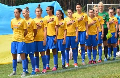 Женская команда СК Днепр-1 снялась с чемпионата Украины