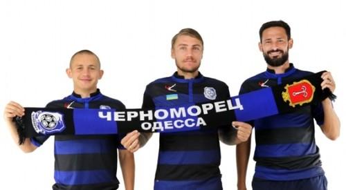 Черноморец подписал трех новичков