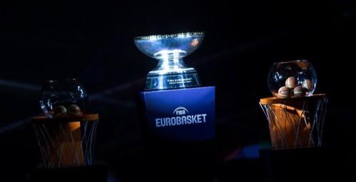 Украина - в 3-й корзине жеребьевки Евробаскета-2021