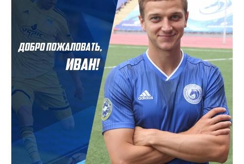 Бобко підписав контракт з Окжетпесом