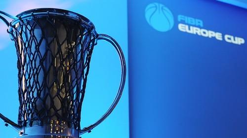 БК Днепр ожидает жеребьевку квалификации Кубка Европы
