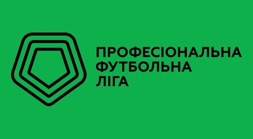 Металлург заменит Арсенал-Киев в Первой лиге