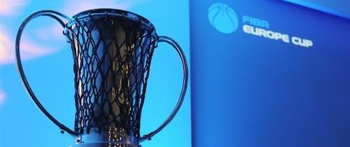 Днепр в Кубке Европы ФИБА сыграет против соперника из Беларуси
