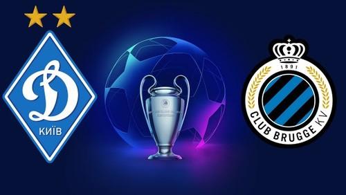 Фан-тур на матч Лиги чемпионов Брюгге — Динамо