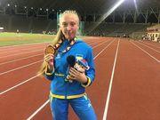 Украинские спортсмены завоевали четыре медали на соревнованиях в Баку