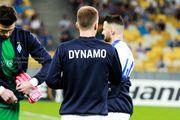 Четыре игрока Динамо не тренировались перед Суперкубком