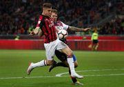 Серия A. Милан в меньшинстве удержал победу над Болоньей