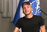 Воспитанник Шахтера стал футболистом Десны