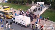 Двенадцать фанатов были доставлены в полицию перед Суперкубком