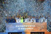 ВІДЕО ДНЯ. Як Динамо святкувало перемогу над Шахтарем у Суперкубку